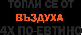 slide3_slogan