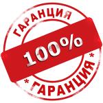 Tulips-badge-guaranteed