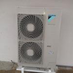 отопление-и-охлаждане-външно-тяло