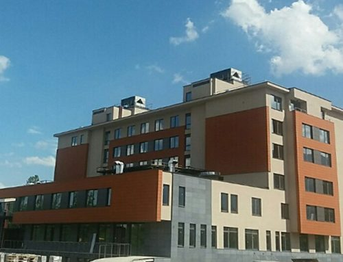 Многопрофилна болница ВИТА – гр. София, кв. Хладилника