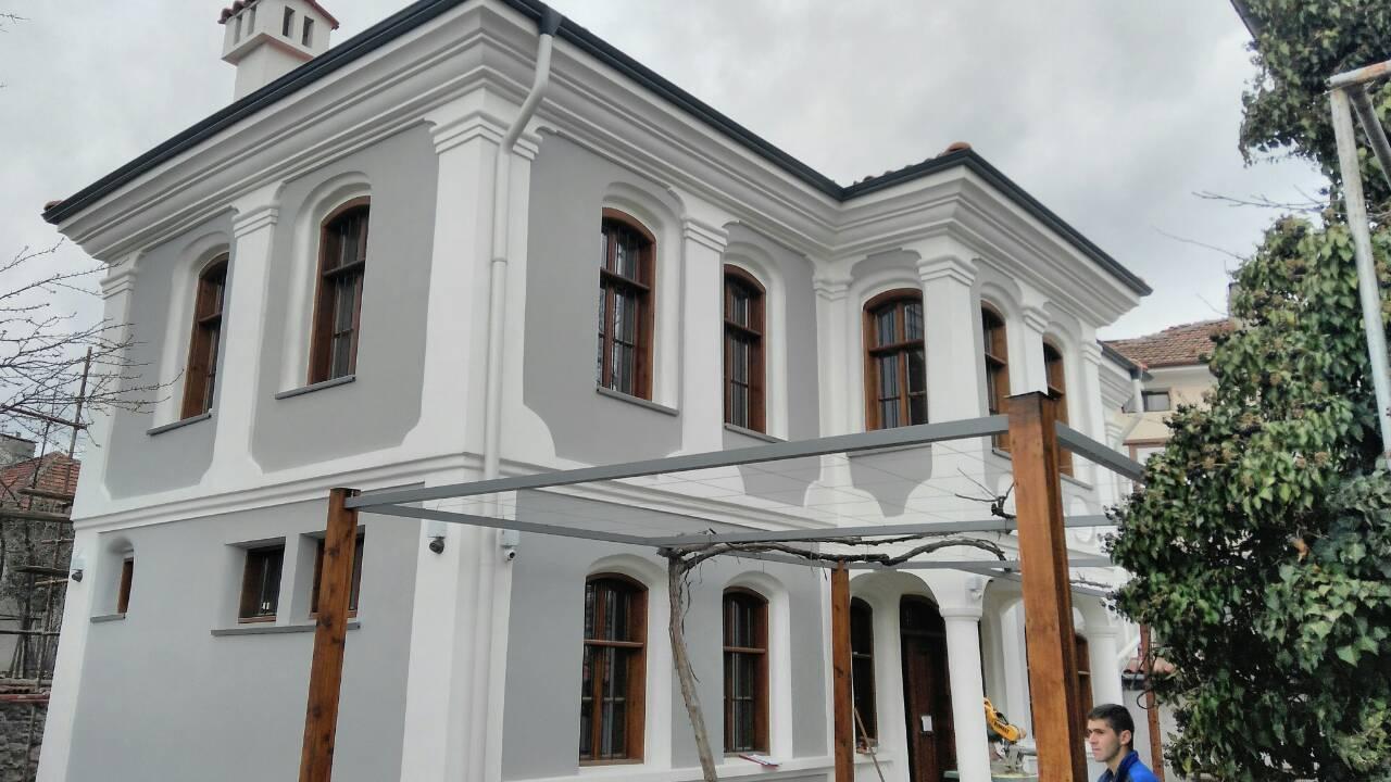 Грозевата Къща в Град Карлово